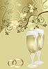 свадебная открытка с бокалами шампанского
