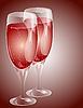 Векторный клипарт: два бокала шампанского