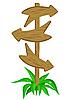 Vector clipart: Wooden arrows