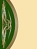 Векторный клипарт: Зеленый старинные рамы с золотым тиснением