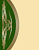 Vektor Cliparts: Grüne Vintage-Rahmen mit Goldprägung