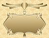 Vektor Cliparts: Beige Jahrgang Hintergrund mit Gold Ornament