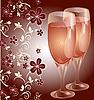 Векторный клипарт: яркая открытка с бокалами шампанского