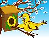 Vector clipart: bird in the birdhouse near flowering tree