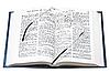 ID 3015464 | Gläser über offener Bibel | Foto mit hoher Auflösung | CLIPARTO
