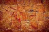 ID 3015724 | Steinmauer der antiken Maya-Pyramide in Uxmal, Mexiko | Foto mit hoher Auflösung | CLIPARTO