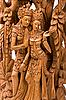 ID 3015742 | Rama und seiner Frau Sita | Foto mit hoher Auflösung | CLIPARTO