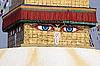 上的博达哈纳特(Bodhnath)佛塔佛眼   免版税照片