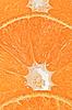 Photo 300 DPI: Fresh Orange Background