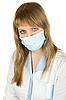 Photo 300 DPI: protect respiratory mask