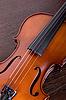 클래식 바이올린 근접 촬영 | Stock Foto