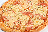 Pizza | Stock Foto