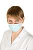ID 3020393 | 保护呼吸器官 | 高分辨率照片 | CLIPARTO