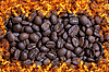 Photo 300 DPI: coffee beans in fire