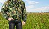 Photo 300 DPI: camouflage