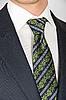 Photo 300 DPI: businessman in suit wit tie
