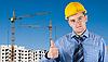 工程师 | 免版税照片