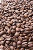 Ziarna kawy tekstury | Stock Foto