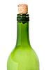 ID 3029511 | Butelka wina | Foto stockowe wysokiej rozdzielczości | KLIPARTO