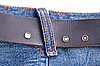 ID 3029578 | Blue Jeans | High resolution stock photo | CLIPARTO