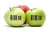 ID 3029718   Dojrzałe jabłka z kodem kreskowym   Foto stockowe wysokiej rozdzielczości   KLIPARTO