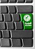 Photo 300 DPI: Computer keyboard with Food intake key