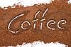 ID 3029978 | Znak kawy bielonego | Foto stockowe wysokiej rozdzielczości | KLIPARTO