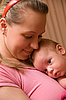 Happy maternity   Stock Foto
