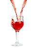 ID 3031241 | Wino czerwone | Foto stockowe wysokiej rozdzielczości | KLIPARTO