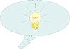 Векторный клипарт: Хорошая идея. Лампа