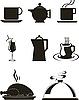 Векторный клипарт: Кухонную утварь