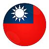 Foto 300 DPI: Taiwan Icon mit Flagge