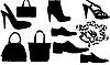 Векторный клипарт: силуэты обуви и сумочек