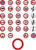 ID 3033692 | Znaki drogowe | Klipart wektorowy | KLIPARTO