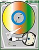 Vector clipart: Hard drive