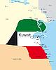 Vektor Cliparts: Kuwait