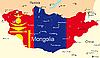 Vektor Cliparts: Mongolei