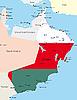 Векторный клипарт: Оман