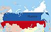 Векторный клипарт: Россия