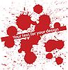 Vektor Cliparts: Grunge Blutfleck set