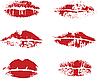 Vektor Cliparts: InPrint der Lippen