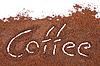 ID 3036585 | Znak kawy bielonego | Foto stockowe wysokiej rozdzielczości | KLIPARTO