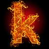 화재 소문자 K   Stock Foto