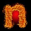 불 작은 문자 N | Stock Foto