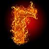 화재 소문자 R | Stock Foto
