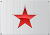 Vector clipart: red star on aluminum