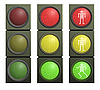set of traffic lights