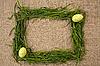 Photo 300 DPI: Grass frame with eggs