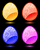 Vector clipart: Set of stylized eggs