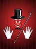 Vector clipart: magician